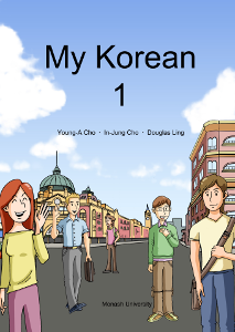 my-korean1-2nd-ed-cover