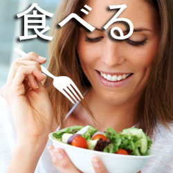 woman_eating_salad_DT