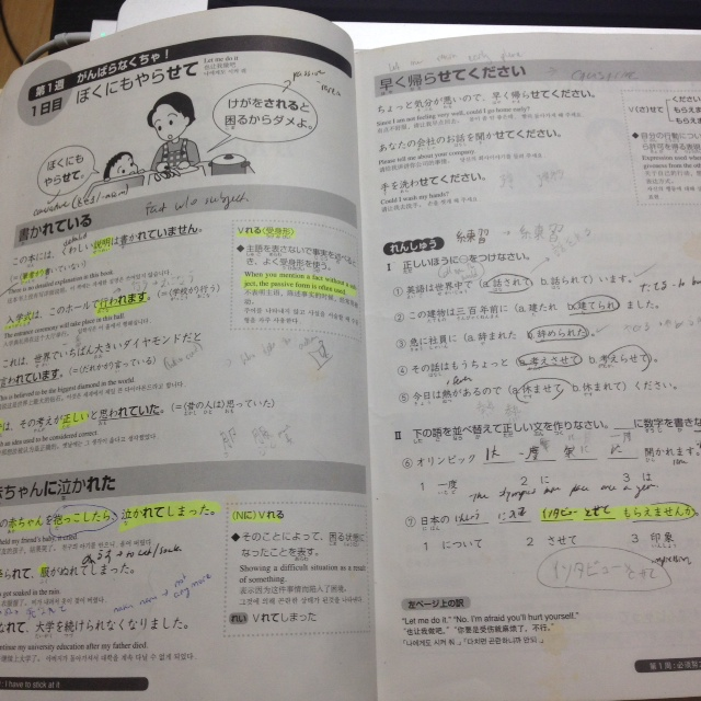 How to learn Japanese with WorkBooks: Nihongo So-Matome N3