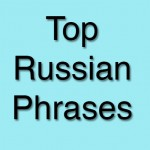 Top 30 Russian Conversational Phrases, Questions, Answers You Need To Know. Part 3.