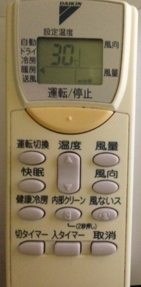 Japanese in Real Life: How To Use The Aircon Remote