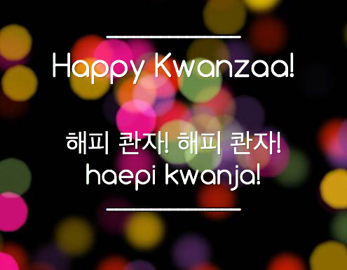 Top 10 korean phrases for holidays christmas new years 3 warm wishes m4hsunfo