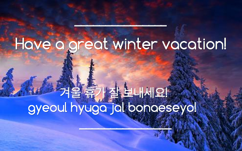 Top 10 Korean Phrases For Holidays Christmas New Years