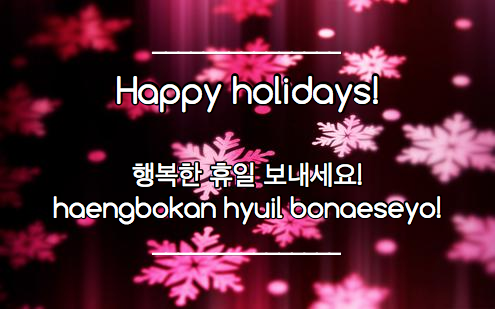 Top 10 Korean Phrases for Holidays, Christmas, New Years