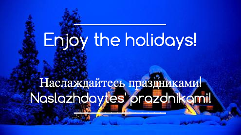 Top 10 russian wishes for holidays christmas new year best wishes for the new year m4hsunfo Image collections