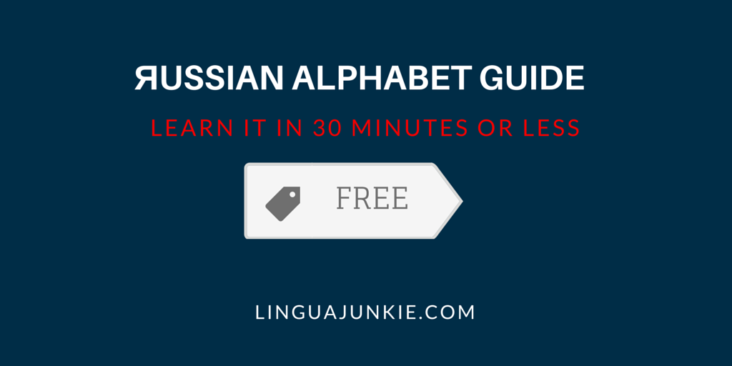 free russian pdf lessons