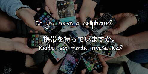 16. Do you have a cellphone?