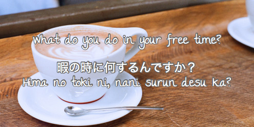 japanese questions