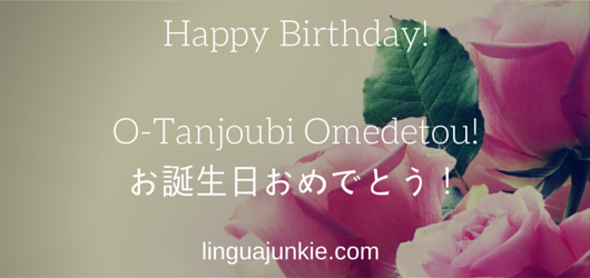 Learn Japanese My Birthday Happy B Day Phrases