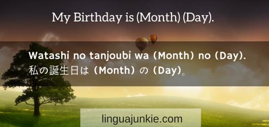 Linguajunkie.com Birthday Phrases