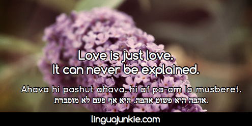 How Do U Say I Love You In Jewish ✓ Nissan Recomended Car