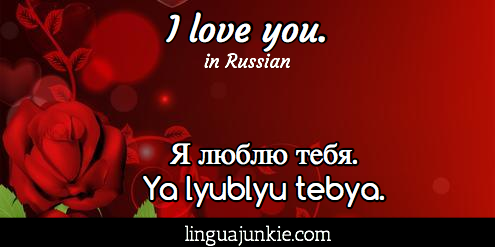 Russian Phrases And More 107