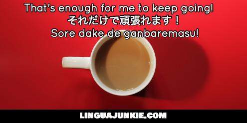 Japanese success quotes by Linguajunkie.com