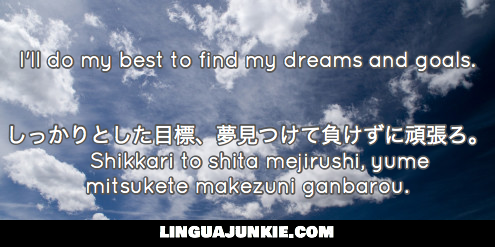 should i create my own japanese dictionary