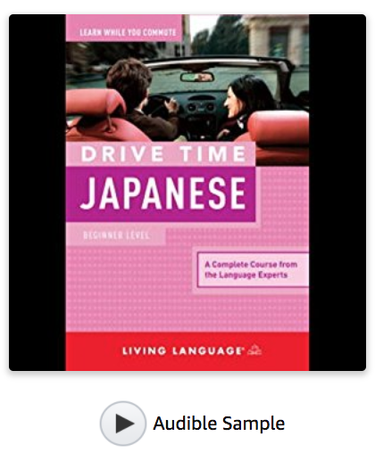 japanese language audio books