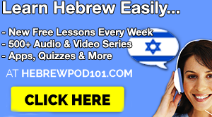 Learn Hebrew with HebrewPod101.com