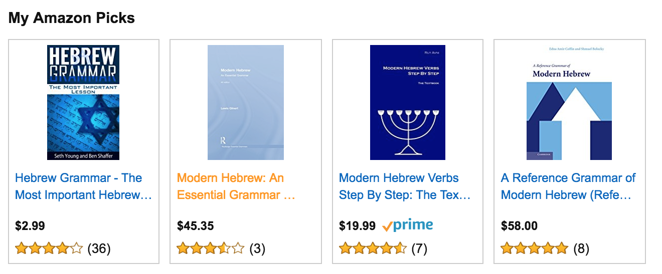 hebrew grammar books