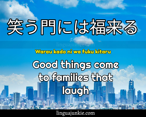 japanese sayings about family