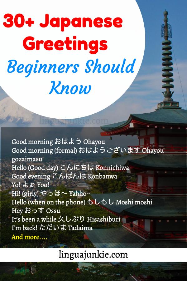 List of Japanese Greetings