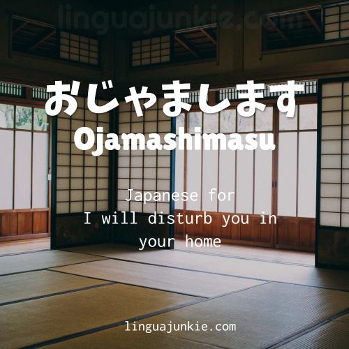 Ojamashimasu
