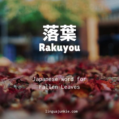 Rakuyou