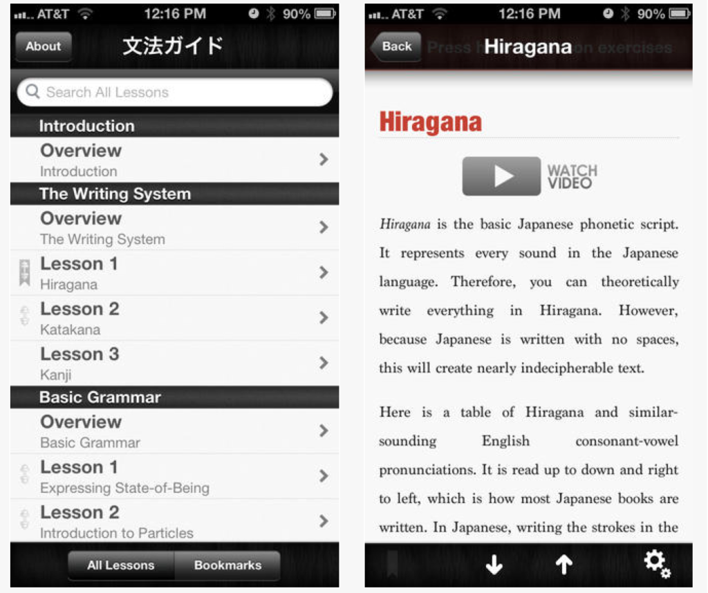 how to download japanese apps on ios without japanese itunes