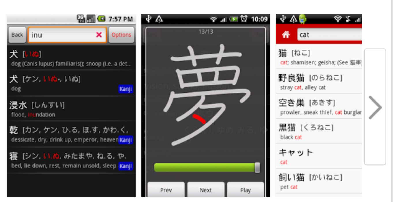iStudy Japanese: 6 Best Free iPhone Apps for Learning ...