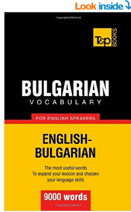 learn bulgarian book