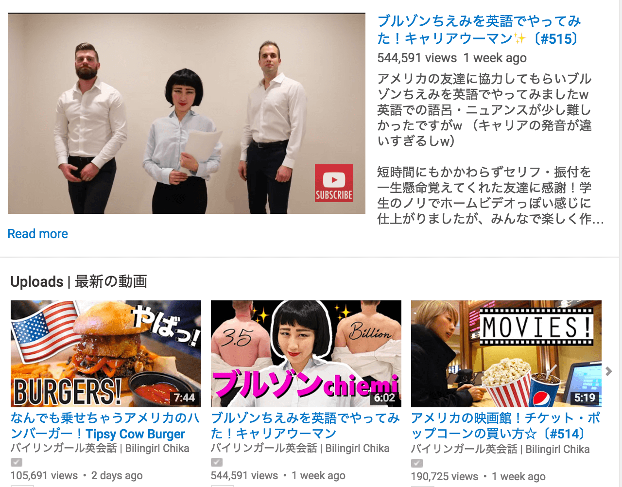 japanese youtube channels