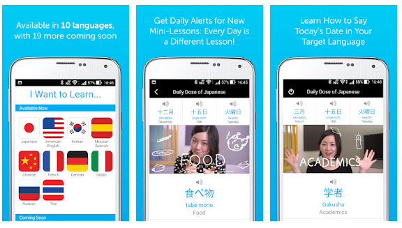 daily dose app learn Chinese in 5 minutes