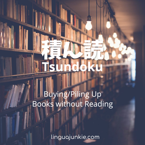beautiful japanese words at linguajunkie.com Tsundoku
