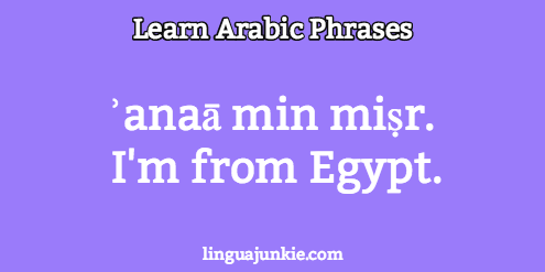 how to introduce yourself in arabic