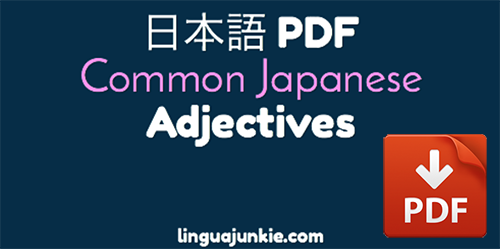 Japanese adjectives list PDF