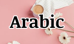 arabic word of the day