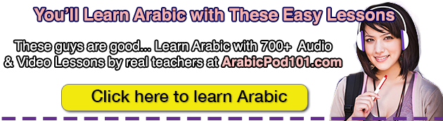 How to Introduce Yourself in Arabic in 10 Lines