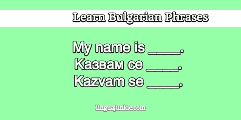 introduce yourself in bulgarian