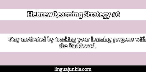 hebrew learning strategies
