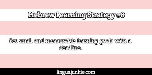 hebrew learning strategies