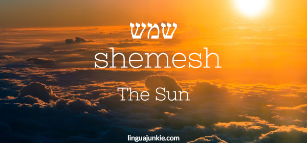 Language Lesson: Top 20+ Beautiful Hebrew Words (Audio)