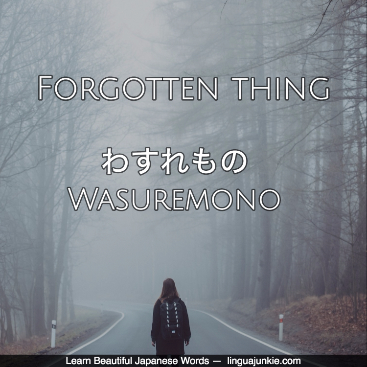 For Learners: 50 Beautiful Japanese Words & Phrases Pt  7