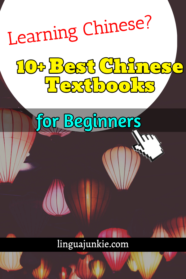 best chinese textbooks
