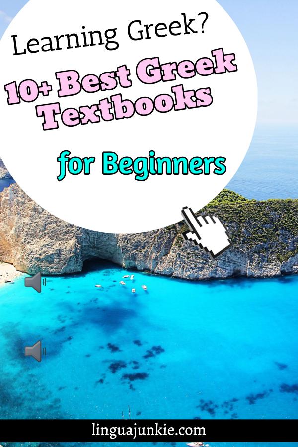 best greek textbooks