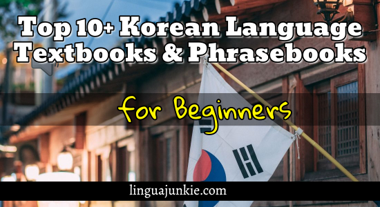 best korean textbooks