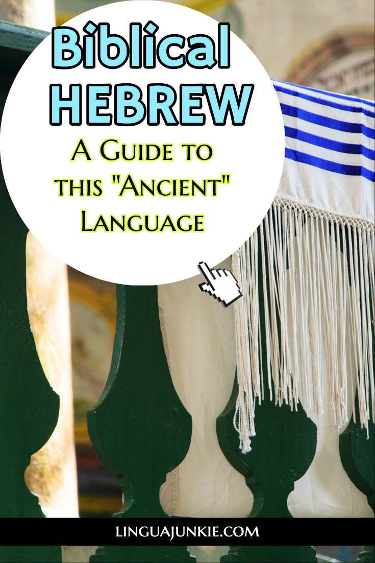 biblical hebrew lessons