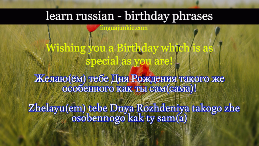 Learn 12 ways to say happy birthday in russian greetings wishes birthday greetings in russian m4hsunfo