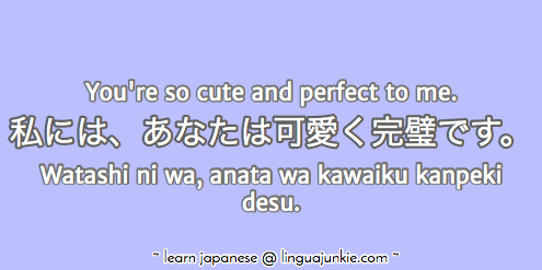 Japanese phrases pt 5 cute words phrases in japanese cute japanese words and phrases m4hsunfo