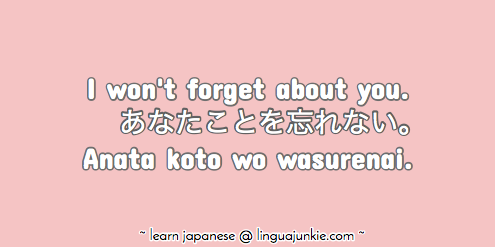 Japanese Phrases Pt 5 Cute Words Amp Phrases In Japanese