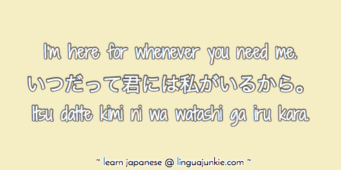 how to say common phrases in japanese