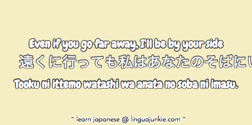 Japanese phrases pt 5 cute words phrases in japanese cute japanese words m4hsunfo