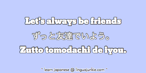 Japanese Phrases Pt 5: Cute Words & Phrases in Japanese